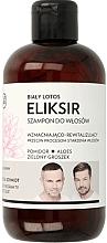 """Parfémy, Parfumerie, kosmetika Posilujíí a obnovující elixír-šampon na vlasy """"Bílý lotos"""" - WS Academy"""