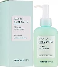 Parfémy, Parfumerie, kosmetika Čisticí gel-pěna pro citlivou pleť - Thank You Farmer Back To Pure Foaming Gel Cleanser