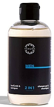 Parfémy, Parfumerie, kosmetika Sprchový gel a šampon 2v1 - Yamuna Men