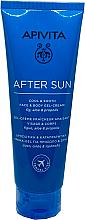 Parfémy, Parfumerie, kosmetika Gel-krém na obličej a tělo po slunci - Apivita After Sun Cool & Smooth Face & Body Gel-Cream