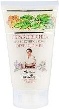 """Parfémy, Parfumerie, kosmetika Obličejový peeling """"Okurka a med"""" - Recepty babičky Agafyy"""