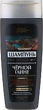 Parfémy, Parfumerie, kosmetika Šampon na vlasy ''Na kamčatské vulkanické černé hlině'' - Fito Kosmetik