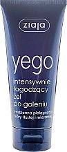 """Parfémy, Parfumerie, kosmetika Gel po holení """"Yego"""" - Ziaja After Shave Gel"""