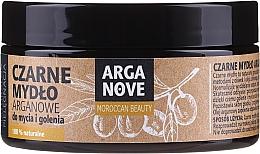 Parfémy, Parfumerie, kosmetika Přírodní černé mýdlo s arganovým olejem na mytí a holení - Arganove Moroccan Beauty Black Argan Soap