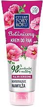 """Parfémy, Parfumerie, kosmetika Ochranný krém na ruce """"Malva"""" - Cztery Pory Roku Botanical Protective Hand Cream"""