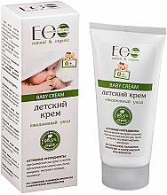 """Parfémy, Parfumerie, kosmetika Dětský krém """"Denní péče"""" - ECO Laboratorie Baby Cream"""