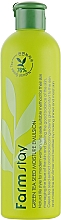 Parfémy, Parfumerie, kosmetika Zvlhčující emulze - FarmStay Green Tea Seed Moisture Emulsion