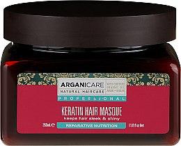 Parfémy, Parfumerie, kosmetika Keratinová maska pro suché vlasy - Arganicare Keratin Hair Mask
