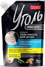 Parfémy, Parfumerie, kosmetika Uhelný sprchový gel-olej Omlazující čistění - Fito Kosmetik Lidové recepty
