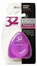 Parfémy, Parfumerie, kosmetika Dentální nit 32 Pearls PRO - Modum 32 Perly Dental Floss