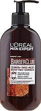 Parfémy, Parfumerie, kosmetika Čisticí gel 3 v 1 na bradu, obličej a vlasy - L'Oreal Paris Men Expert Barber Club
