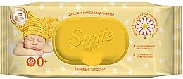 Parfémy, Parfumerie, kosmetika Dětské vlhčené ubrousky Extrakty z heřmánku a aloe s vitamínovým komplexem, 60 ks - Smile Ukraine Baby