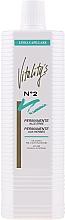 Parfémy, Parfumerie, kosmetika Trvalá ondulace s výtažky z bylin - Vitality's Capillare Permanente Aux Herbes №2
