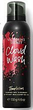 Parfémy, Parfumerie, kosmetika Sprchový gel - Victoria's Secret Cloud Wash Temptation Foaming Gel
