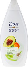 """Parfémy, Parfumerie, kosmetika Sprchový gel """"Avokádo"""" - Dove Nourishing Secrets Invigorating Shower Gel"""