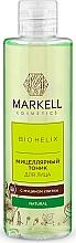 Parfémy, Parfumerie, kosmetika Tonikum na obličej s extraktem z hlemýžďového slizu - Markell Cosmetics Bio Helix