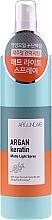 Parfémy, Parfumerie, kosmetika Sprej na vlasy - Around Me Argan Keratin Matte Light Spray