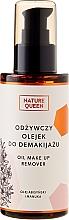 Parfémy, Parfumerie, kosmetika Výživný olej na odličování - Nature Queen