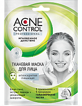 Parfémy, Parfumerie, kosmetika  Antioxidační látková čisticí maska - Fito Kosmetik Acne Control Professional
