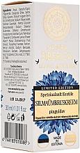 Parfémy, Parfumerie, kosmetika Zvedací oční krém-lifting - Natura Siberica Loves Estonia Eye Lifting Cream