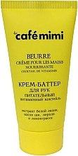 """Parfémy, Parfumerie, kosmetika Krémové máslo na ruce výživné """"Vitaminový koktejl"""" - Cafe Mimi Hand Cream Oil"""