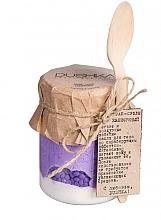Parfémy, Parfumerie, kosmetika Tělový scrub Ostružina - Dushka