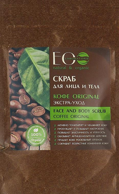 Peeling na obličej a tělo Káva Original - ECO Laboratorie Face and Body Scrub Coffee Original — foto N1