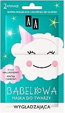 Parfémy, Parfumerie, kosmetika Bublinková maska na obličej, vyhlazující - AA Bubble Mask Smoothing Face Mask Sensitive