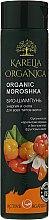 Parfémy, Parfumerie, kosmetika Bio-šampon «Organic Moroshka» Energie a Síla - Fratti NV Karelia Organica
