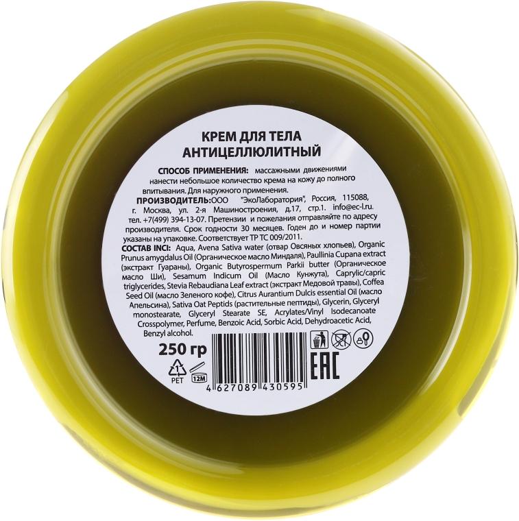 """Tělový krém """"Anticelulitidní"""" - ECO Laboratorie Anticellulite Body Cream — foto N3"""