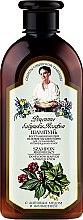 Parfémy, Parfumerie, kosmetika Regenerační šampon s lipovým medem a ženšenem - Recepty babičky Agafyy