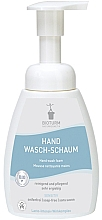 Parfémy, Parfumerie, kosmetika Tekuté mýdlo na ruce - Bioturm Organic Mild Hand Wash Foam No.11