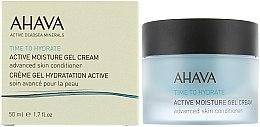 """Parfémy, Parfumerie, kosmetika Krémový gel """"Aktivní zvlhčování"""" - Ahava Time To Hydrate Active Moisture Gel Cream"""