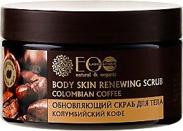 """Parfémy, Parfumerie, kosmetika Obnovujíci tělový peeling """"Kolumbijská káva"""" - ECO Laboratorie"""