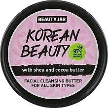 "Parfémy, Parfumerie, kosmetika Čisticí olej pro obličej ""Korean Beauty"" - Beauty Jar Facial Cleansing Butter"