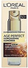 Parfémy, Parfumerie, kosmetika Sérum na obličej - L'Oreal Paris Age Perfect Cell Revival Serum 50+