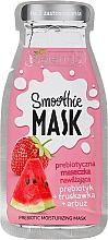 "Parfémy, Parfumerie, kosmetika Maska hydratační ""Jahoda+Meloun"" - Bielenda Smoothie Mask Prebiotic Moisturizing Mask"