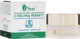 Parfémy, Parfumerie, kosmetika Krém na oční okolí s extraktem ze zeleného čaje - Ava Laboratorium Eye Contour Cream With Green Tea