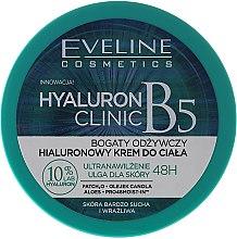 Parfémy, Parfumerie, kosmetika Krém na tělo - Eveline Cosmetics Hyaluron Clinic Cream