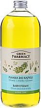 Parfémy, Parfumerie, kosmetika Pěna do koupele Oliva a rýžové mléko - Green Pharmacy