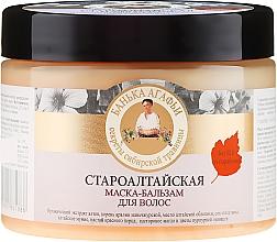 Staroaltajská maska na vlasy - Recepty babičky Agafyy Lázeň Agafií  — foto N1