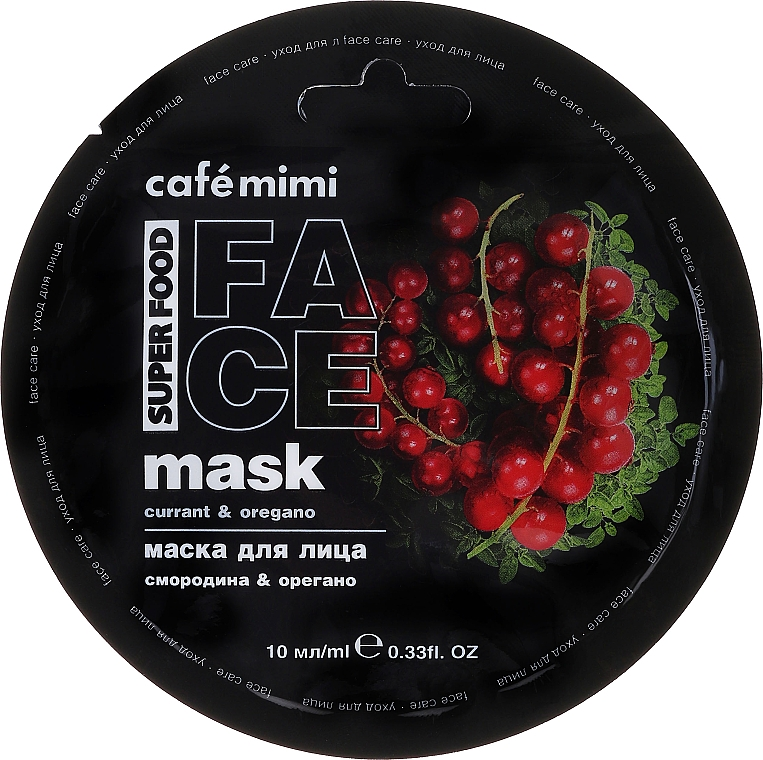Pleťová maska Rybíz a oregano - Cafe Mimi Face Mask