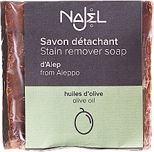 Parfémy, Parfumerie, kosmetika Mýdlo - Najel Aleppo Soap