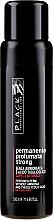 Parfémy, Parfumerie, kosmetika Trvalá parfémovaná ondulace bez čpavku pro barvené vlasy Strong - Black Professional Line