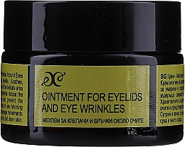 Parfémy, Parfumerie, kosmetika Mast na oční okolí proti vráskám - Hrisnina Cosmetics Ointment For Eyelids And Eye Wrinkles