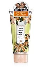 Parfémy, Parfumerie, kosmetika Maska pro poškozené vlasy - Welcos Around Me Argan Damage Hair Treatment