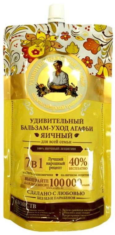 """Balzám péče """"Vaječný"""" 7v1 - Recepty Babičky Agafie (doypack)"""