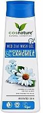 Parfémy, Parfumerie, kosmetika Sprchový gel Mořská sůl a heřmánek - Cosnature Med Shower Gel 2 In 1 Marine Salt & Chamomile
