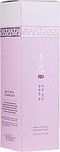 Parfémy, Parfumerie, kosmetika Čisticí pěna s extrakty z bylin - Missha Yei Hyun Cleansing Foam