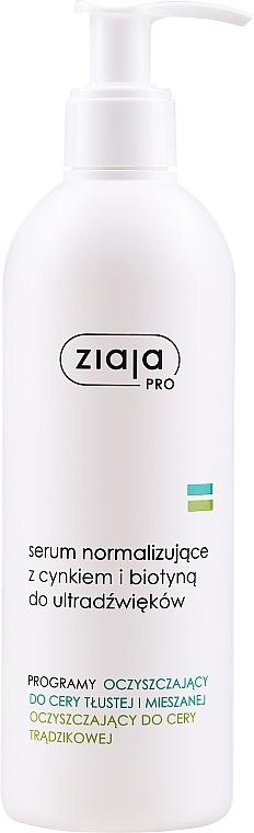 Normalizující sérum se zinkem a biotinem - Ziaja Pro Normalizing Serum with Zinc and Biotin — foto N1
